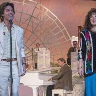 """The Righteous Gemstones' """"Misbehavin'"""" Is Now Available to Stream: Listen"""